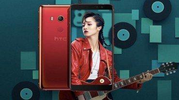 Επίσημα αποκαλυπτήρια για το HTC U11 EYEs