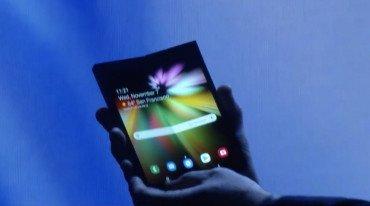 Αποκαλύφθηκε το πρώτο foldable smartphone από την Samsung