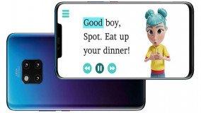 StorySign app: Η Huawei παρουσιάζει πρόγραμμα που βοηθάει παιδιά με προβλήματα ακοής