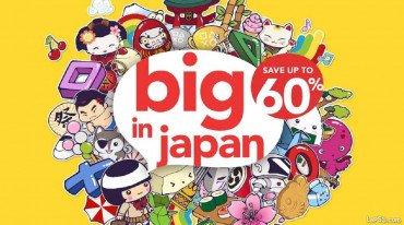 Επανέρχεται το Big in Japan sale στο PS Store