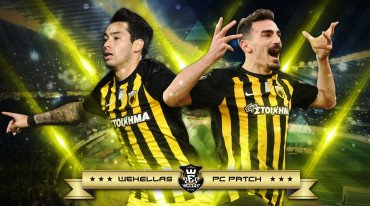 Παίξτε το πρωτάθλημα της Super League στο PES 2018 για PC