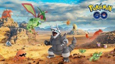 Έρχεται σύστημα ανταλλαγών στο Pokémon GO