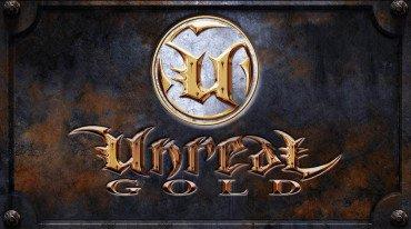 Δωρεάν το Unreal Gold