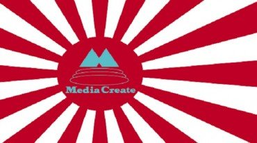 Συνεχίζεται η πρωτιά του Nintendo Switch στην Ιαπωνία