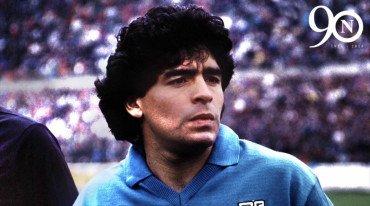 Σειρά ντοκιμαντέρ για τον Maradona στο Amazon
