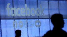 Ακυρώθηκε και το F8 developer conference της Facebook