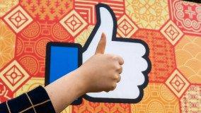 Το Facebook βελτιώνει την ασφάλεια των λογαριασμών των χρηστών
