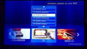 Τα κανάλια της Nova έχουν εξαφανιστεί από τους «πειρατικούς» IPTV servers