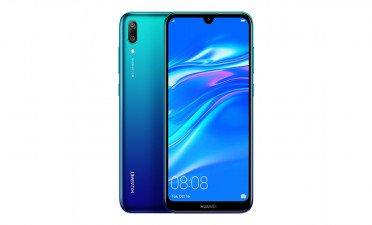 Διαγωνισμός Huawei Y7 2019