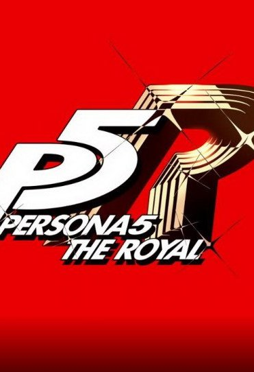 Limited Edition PS4 και PS4 Pro, αλλά και DualShock 4 για το Persona 5 Royal στην Ιαπωνία (photos)