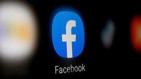 Το Facebook άρχισε να διαγράφει χωρίς ειδοποίηση περιεχόμενο χρηστών από το PS4