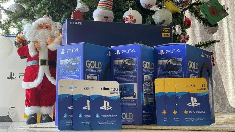 PlayStation: Νέος μεγάλος εορταστικός διαγωνισμός