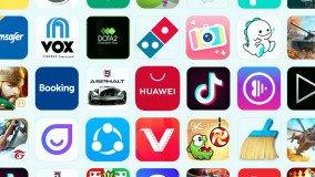 Πάνω από 530 εκ. ενεργούς χρήστες καταγράφει πλέον το Huawei AppGallery