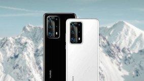 Στις 26 Μαρτίου στο Παρίσι η αποκάλυψη των Huawei P40 και Huawei P40 Pro