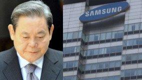 Έφυγε από τη ζωή ο Lee Kun-hee, πρόεδρος της Samsung