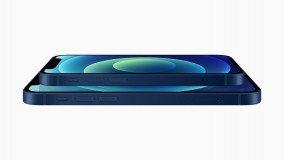 Η Apple «παγώνει» την παραγωγή του iPhone 12 mini