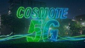 H COSMOTE ανακοίνωσε το τέλος του 3G δικτύου της