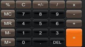To Nintendo Switch αποκτά το δικό του -πανάκριβο- calculator app