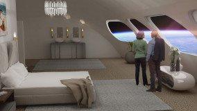 Έρχεται το 2027 το Voyager Station, το πρώτο διαστημικό ξενοδοχείο με «τσουχτερή» τιμή διαμονής