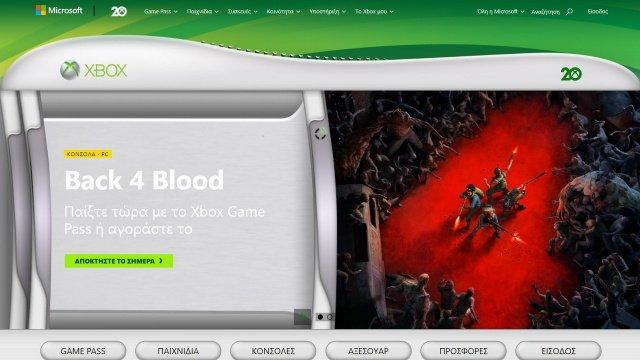 Η επίσημη σελίδα του Xbox άλλαξε μορφή και υιοθέτησε το blade design του Xbox 360