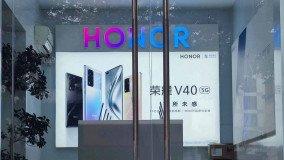 Google Mobile Services ξανά στις συσκευές της Honor, το Honor V40 είναι η πρώτη από αυτές