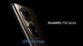 Πρώτη εμφάνιση dummy Huawei P50 Pro σε hands-on video