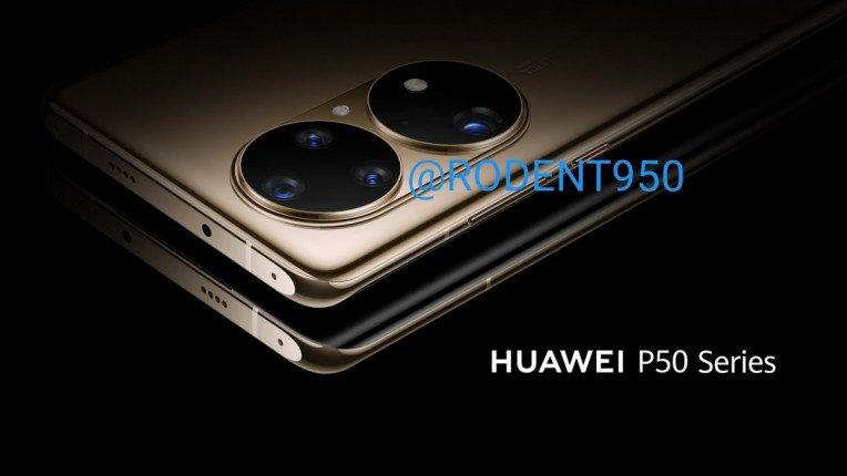 Huawei P50 Renders Leak 02 764 430