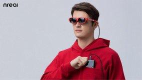 H Epic Games μηνύει την εταιρεία Nreal (που κατασκευάζει smart glasses) για το όνομά της!